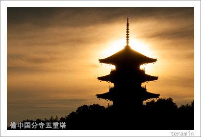 kokubunji120701_1