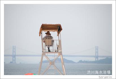 渋川海水浴場2