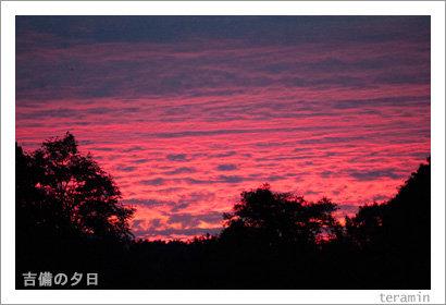 kokubunji120701_2