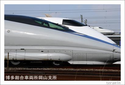 博多総合車両岡山支所 新幹線写真2