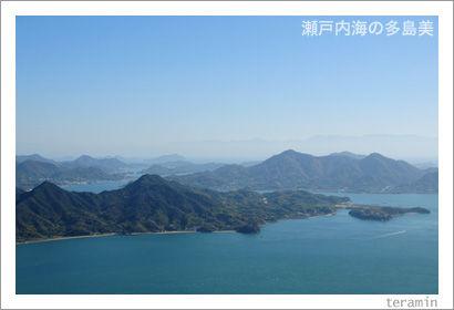 瀬戸内海の多島美 写真2