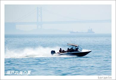 瀬戸内海の夏2