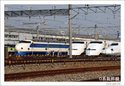 0系新幹線 写真4