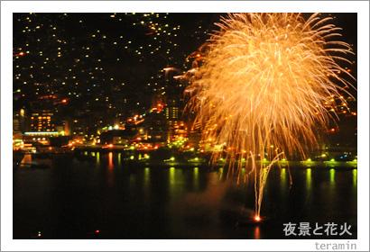 夜景と花火 写真3
