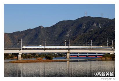 0系新幹線 写真1
