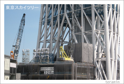 東京スカイツリー 写真3