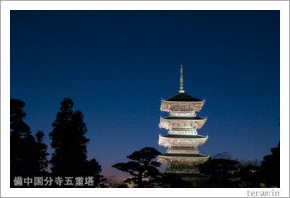 kokubunji130126_2