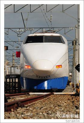 100系新幹線 写真3