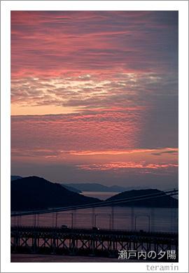 瀬戸内の夕陽3
