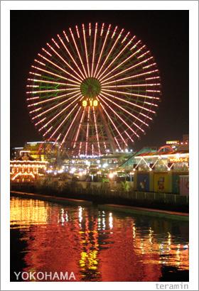横浜 写真4