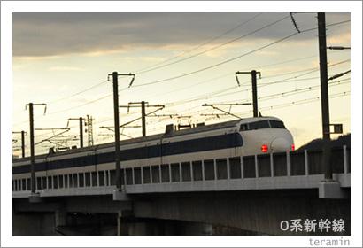 0系新幹線 さよなら運転7
