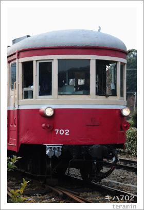 旧片上鉄道 キハ702