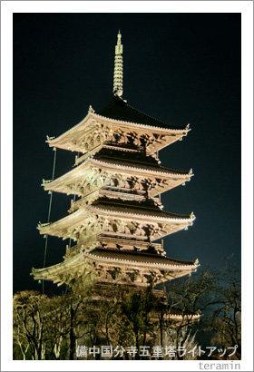 kokubunji120128_2