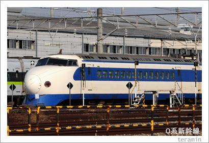 0系新幹線 写真3