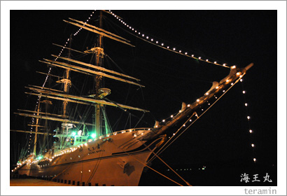 たまの港フェスティバル・海王丸1