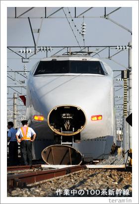 点検作業中の100系新幹線2
