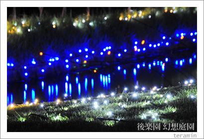 岡山後楽園 幻想庭園 写真4