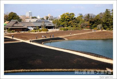 kourakuen120204_2