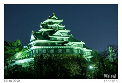 castle160116_2