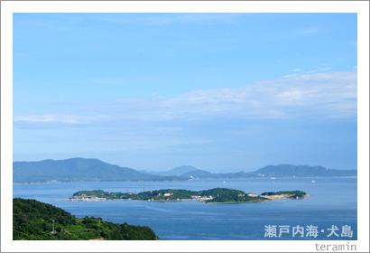 瀬戸内海・犬島 写真1