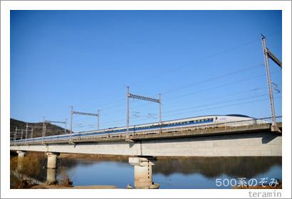 500系のぞみ新幹線 吉井川 写真
