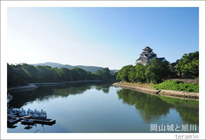 岡山城と旭川と青空と 写真1