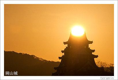 sunrise130209