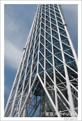 東京スカイツリー 写真6
