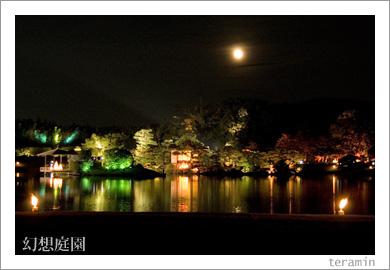 月と幻想庭園1