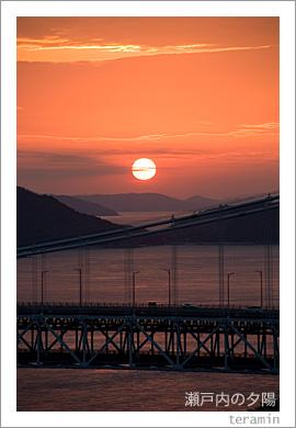 瀬戸内の夕陽2