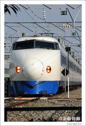 0系新幹線 写真5