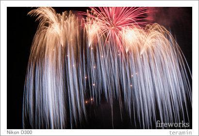 fireworks20140823_2