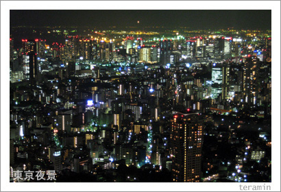 東京夜景写真4