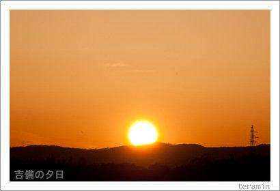 kokubunji120415_21