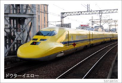 ドクターイエロー 岡山駅 写真3