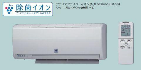 HBD-4105AUSK-P