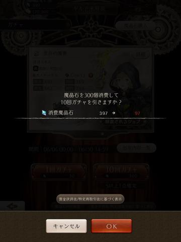 sinoarisu_2