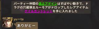 lor_rrcr2r-1