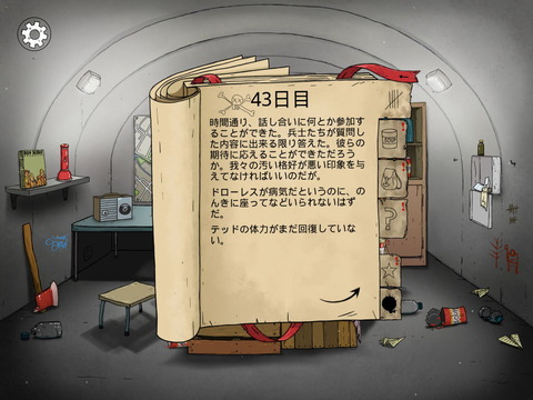20210602_163343000_iOS