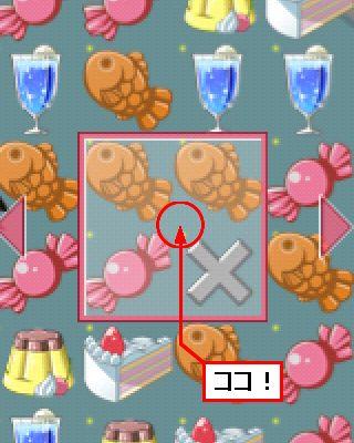 mochi_game02
