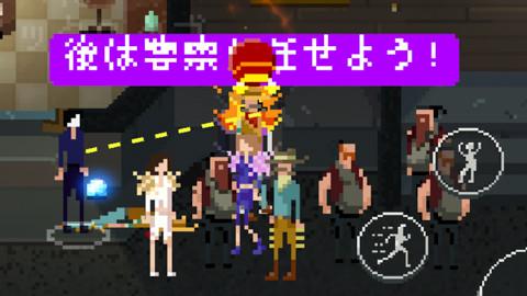 partyhardrr-2