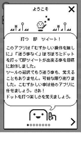 square_rr6