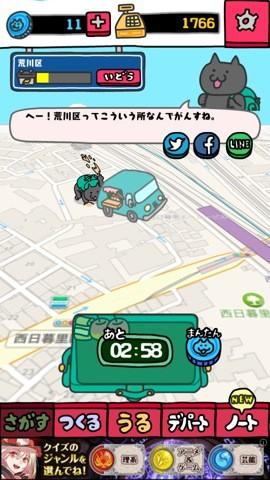 nekoyatai1
