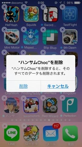 iPhone__1