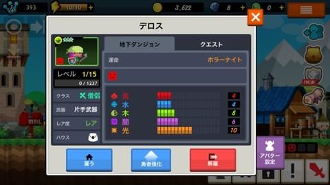 pocket_kingdom_10
