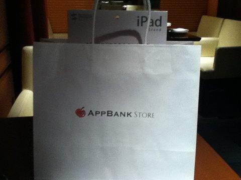 appbank05