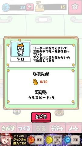 nekoyatai_1