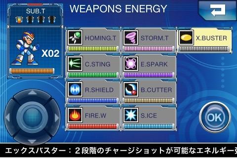 rockmanx07