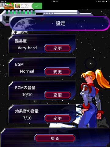 stgr-6