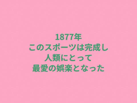 cri-7